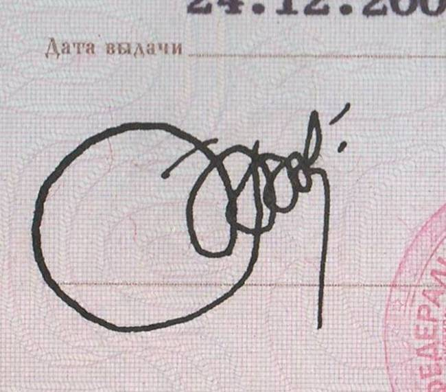 Selection of the most unusual, interesting, creative, weird and wacky signatures