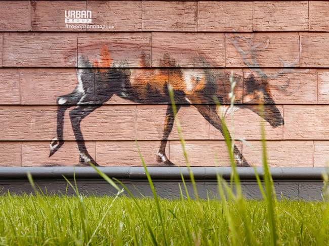 """The famous Norwegian artist Andreas Lee project """"City Park"""""""