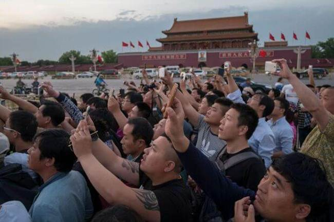 04 Mao Mausoleum, Beijing, China