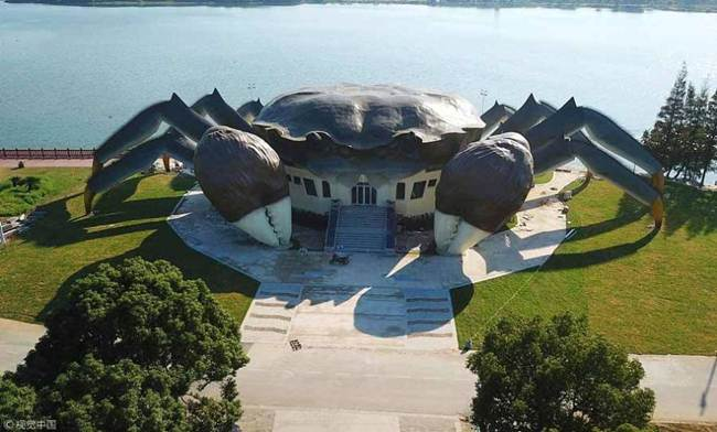 Strange building in the Chinese province of Tsingxu.