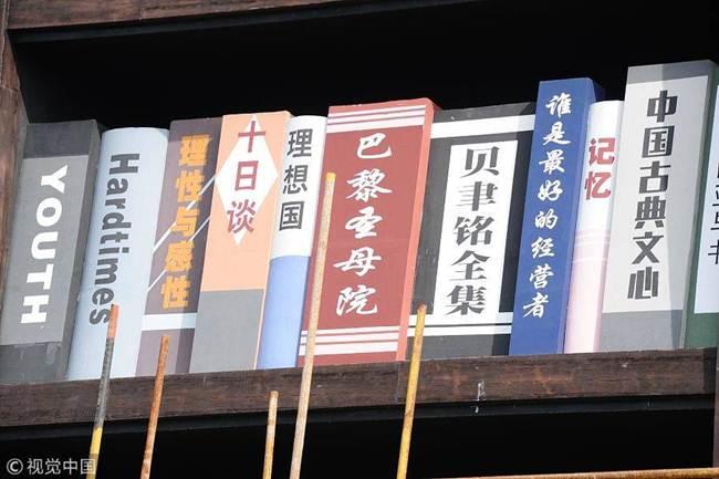 Bookshelf-building-east-China_s-Zhejiang-province-Gudsol-002