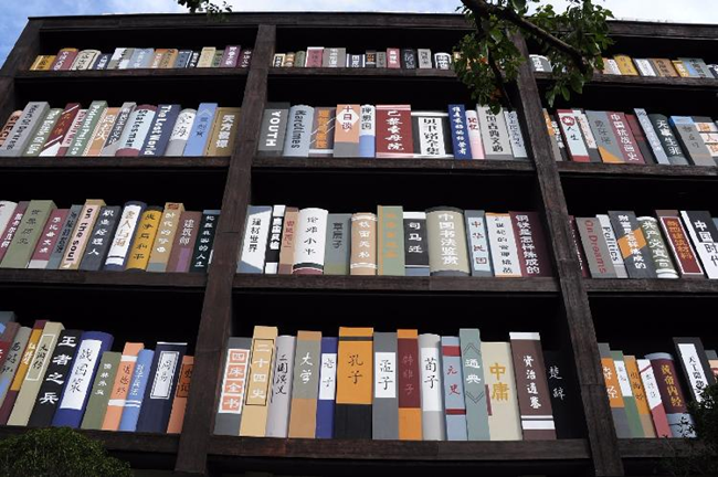 Bookshelf-building-east-China_s-Zhejiang-province-Gudsol-005