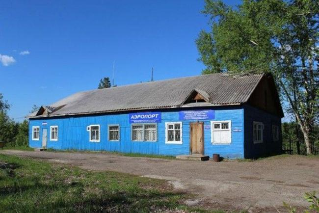 Operating-Airports-of-Russia-in-Wooden-Huts-gudsol-006