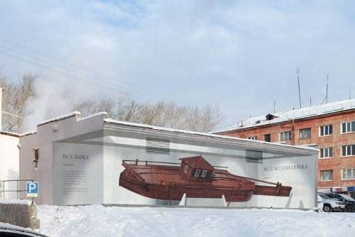 The Ural city of Polevskoy turned into an open-air museum