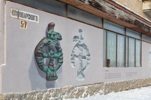 the_ural_city_of_polevskoy_turned_into_an_open-air_museum-003