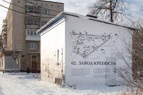 the_ural_city_of_polevskoy_turned_into_an_open-air_museum-009
